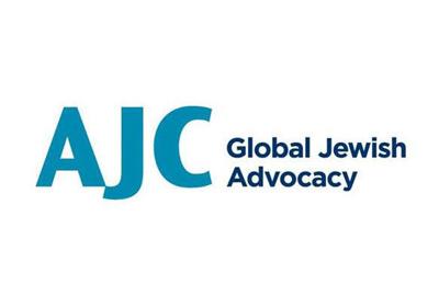 American Jewish Committee logo