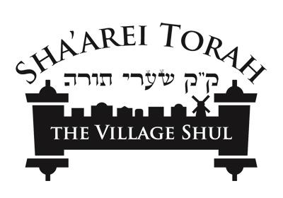 Sha'arei Torah logo